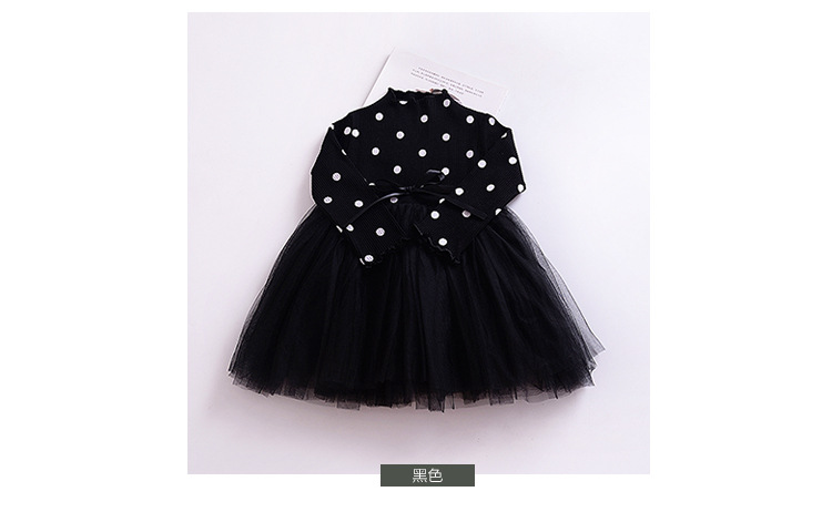 Children's clothing children's skirts long-sleeved sweater dresses girl's knitted net yarn skirts fluff