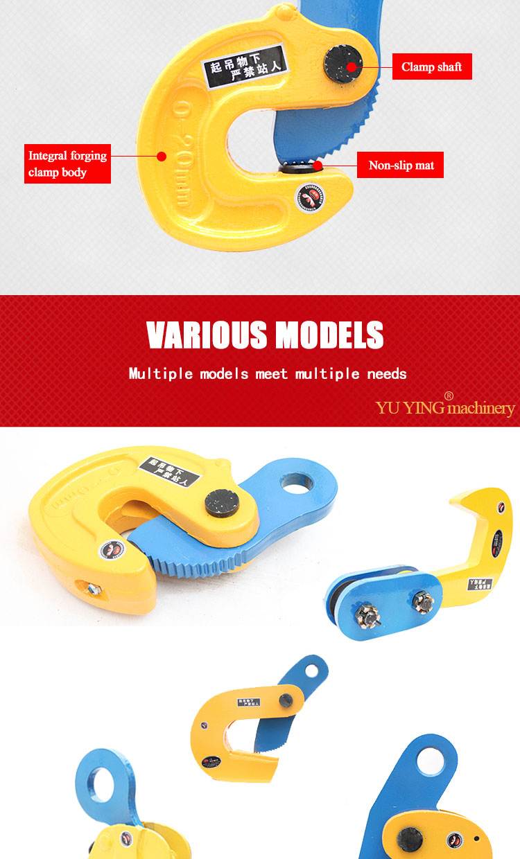 echnology chinese clamps for sale