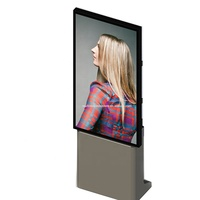 EKAA digital signage 55 inch outdoor smart LCD display menu board