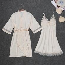 Сексуальные халаты, комплекты, однотонное кимоно, 2 предмета, халат, модный халат, одежда для сна, Свадебный пеньюар, кружевные халаты подруж...(Китай)