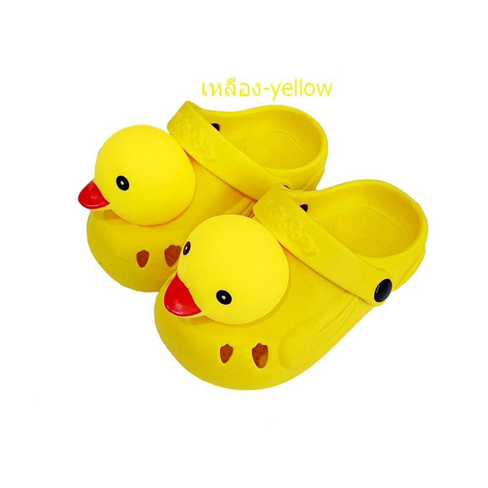 High Quality Duck Yellow Color Kids