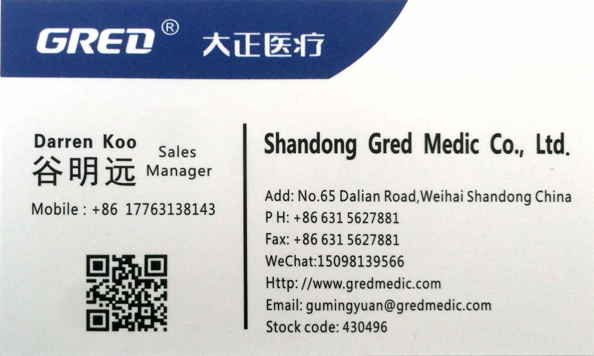 Gred Surgery Wound Suction Device Drainage Device  Wound drainage reservoir  Round 8Fr