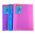 Promotional A4 colorful functional PP display book transparent and soft inside bag clear data book