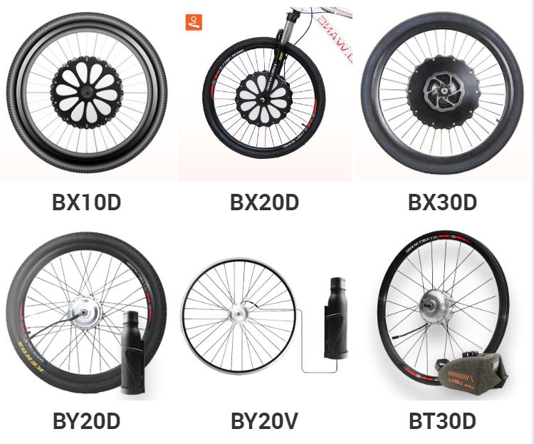 商業卸売品質バッテリー電気ハブモーター自転車部品