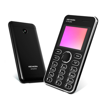 China cheap phone 1.8 inch factory wholesale OEM OEM design your own brand mobile phone