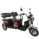 cheap new electric passenger cargo rickshaw tricycle for sale