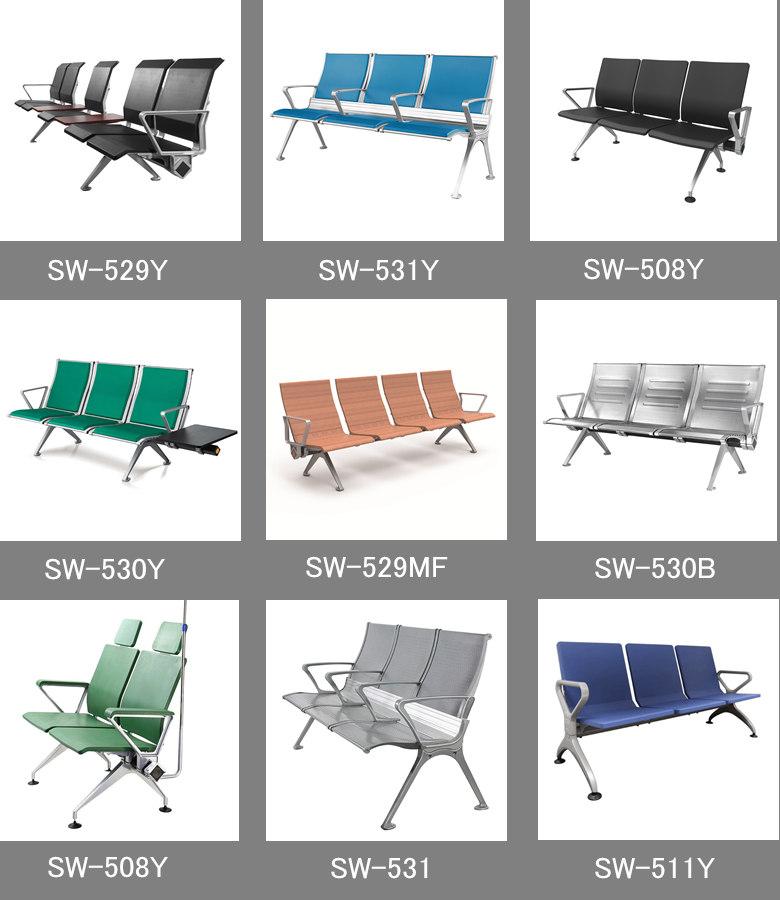 airport aluminum bench seat