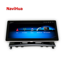 NaviHua 4 + 64G 10,25 zoll Android 10,0 auto gps navigation dvd player auto <span class=keywords><strong>video</strong></span> für Benz C klasse w204 2008-2010 NTG 4,0 multimedia