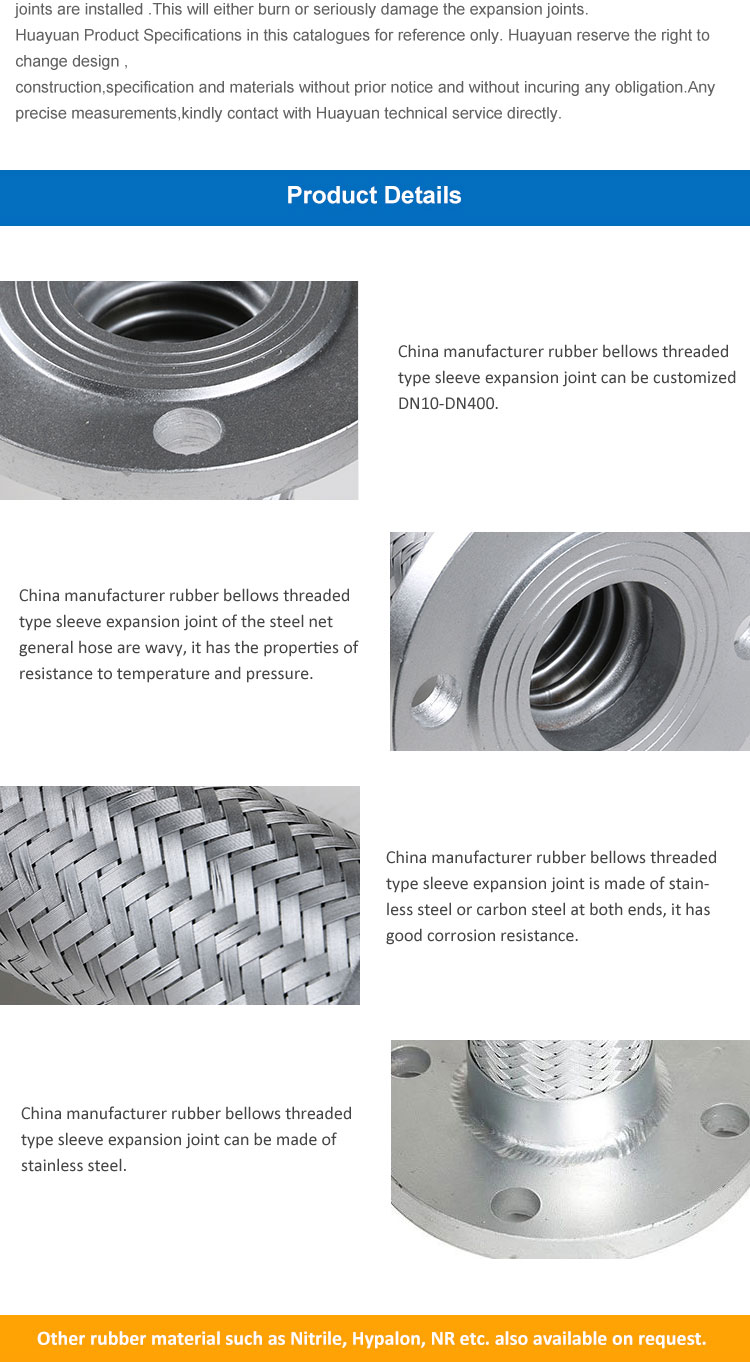 Huayuan  Corrugated Metal joint  flexible metal hose for  pipe fittings