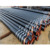 API Spec 5CT J55, K55, N80, L80,C90, C95, T95, P110, M65 SMLS pipe Casing and Tubing for Oil and Gas Industry