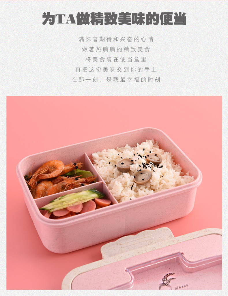 Wheat straw Lunch box with Spoon and Chopsticks Wheat straw Bento box