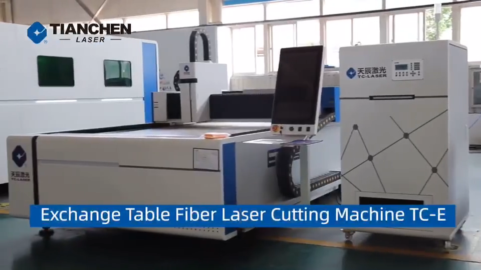 made in china High power germany exchange table fiber iron laser cutting machine