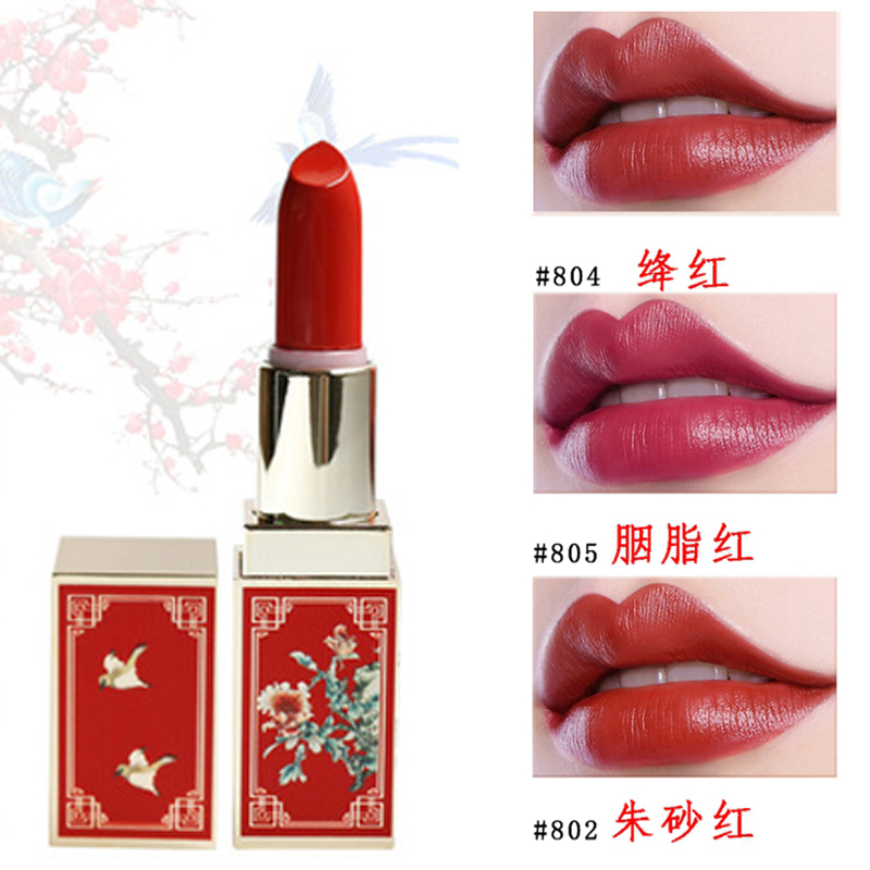 china Imperial Palace long lasting red matte <strong>lipstick</strong> <strong>set</strong> waterproof lip stick <strong>gift</strong> <strong>set</strong> for women retro chinese style lip gloss