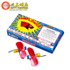 W530 Sunflower(small) ground spinner toy fireworks