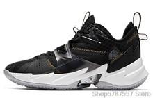 Nike Air Jordan WHY NOT ZER0.1 AR0346-003 Мужская баскетбольная обувь Jordan высокие кроссовки женские дышащие спортивные ботинки()