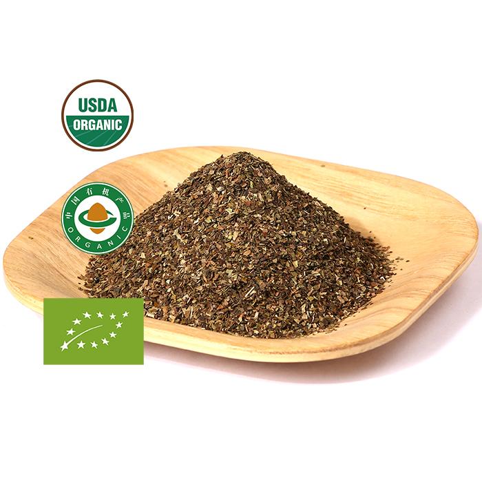 Health Organic White Tea Affordable Price Broken Tea - 4uTea | 4uTea.com