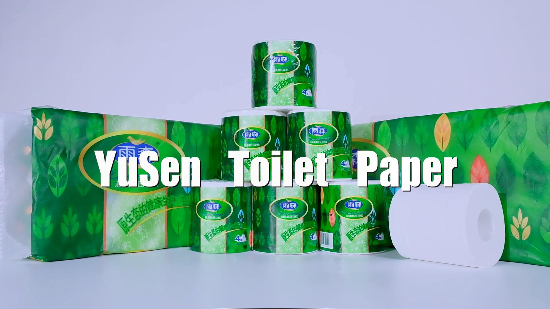 Rouleaux de papier de mouchoirs biodégradables, pièces de papier toilette à impression personnalisée en tpu vierge