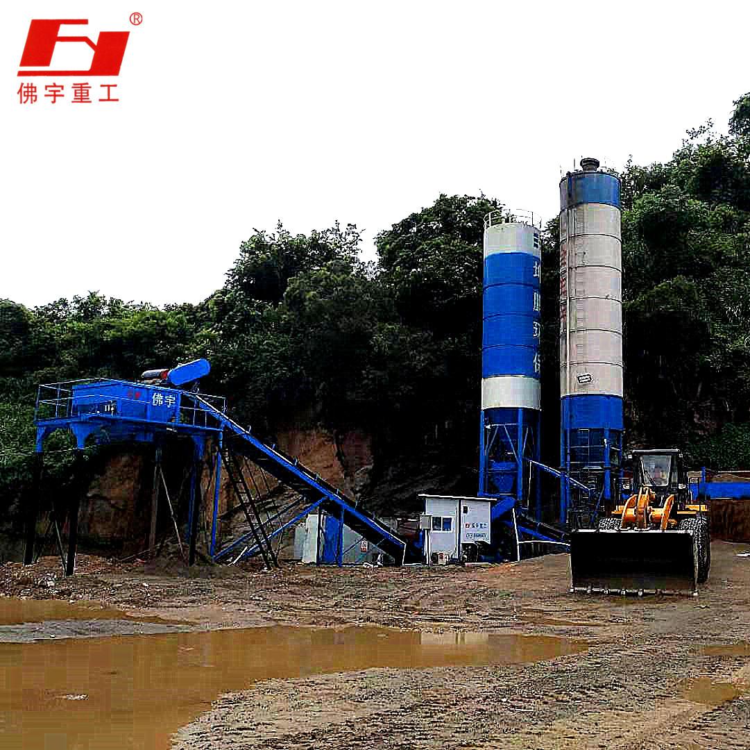 Hzs Series Wet Mix Concrete Batch Plant Hzs120 For Sale