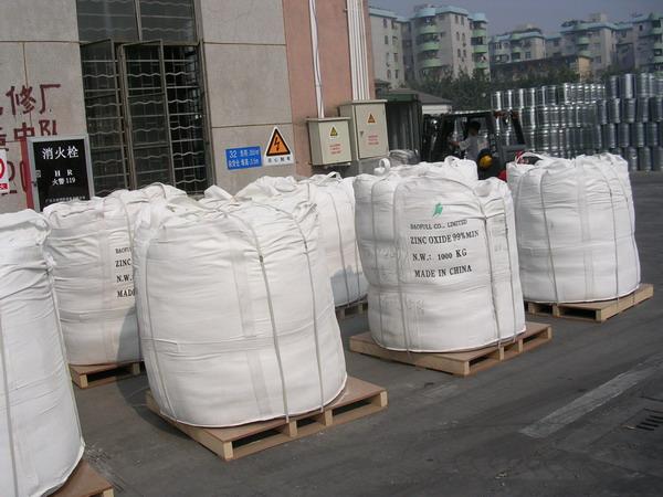 Оксид цинка кормового класса 72% 75% 79%