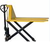 /product-detail/scissor-pallet-truck-high-lift-manual-hydraulic-jack-62284452466.html
