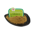 Pure natural herbal yellow essence powder extract