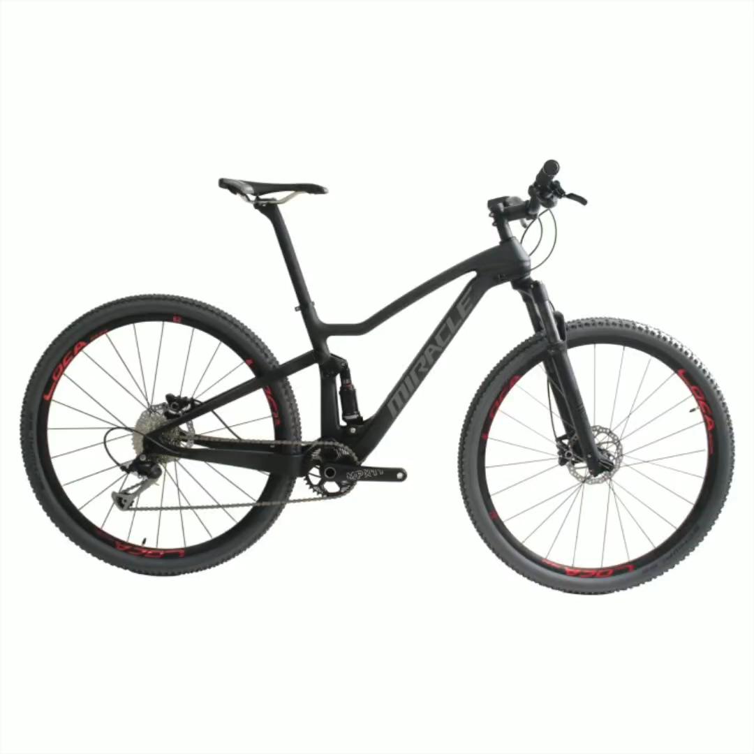 29ER מלא פחמן MTB אופני, 12*148mm boost מלא הרי השעיה מסגרת 29er, t700 מלא פחמן MTB אופניים