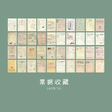 120 шт. средневековые старые книжные страницы, материал, бумага, мусорный журнал, планировщик для скрапбукинга, винтажные декоративные подел...(Китай)