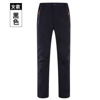 casual polyester fleece outdoor windproof waterproof warm soft shell trousers plain hiking climbing ski pant for men women