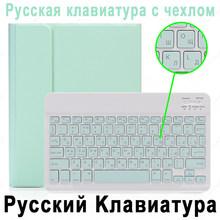 Чехол с клавиатурой для iPad 2018, с держателем для карандашей, чехол с клавиатурой для iPad 2018, 5, 6 поколения, Air 1, 2, русский, испанский(Китай)