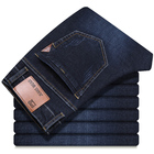 New fashion elastic fabric boy soft breathable natural comfortable men's jeans