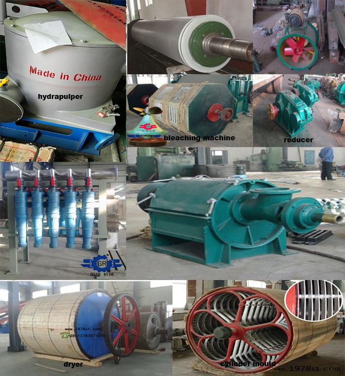 paper machine spare parts