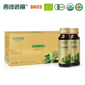 100%pure organic noni juice portable pack 50mLx10pcs from Hainan Xisha LavaSoil Islands fresh fruit deep fermented liquid