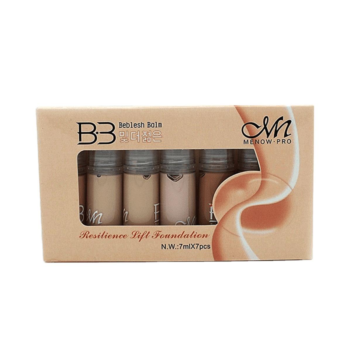 Personalização de papelão preto amostra grátis caso cosméticos creme hidratante lavar o rosto limpeza de pele cuidados com o corpo de caixa de embalagem de papel