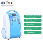 2020 New Portable Home User Oxygen Concentrator O2 Generators Air Pur Portable Carry Oxygen Concentrator Suitable For Outdoor