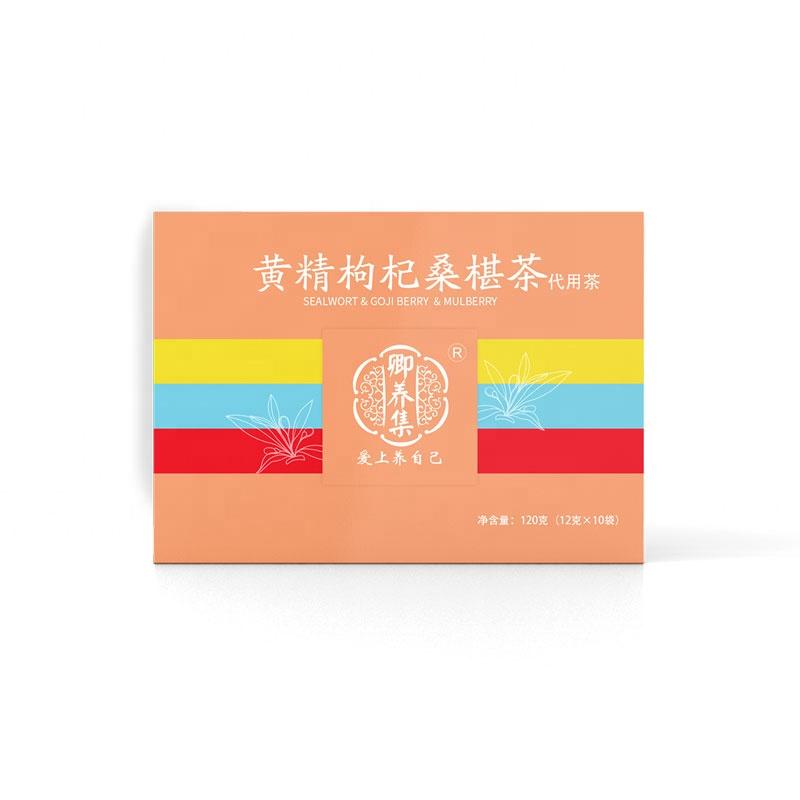 Daily Beauty Natural herbs anti-aging Herbal dried jujube tea bags - 4uTea | 4uTea.com