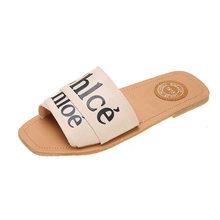 Распродажа; Новинка 2020 года; Летние повседневные женские сандалии на плоской подошве; Женская обувь для дома и улицы; Богемные пляжные сланц...(Китай)