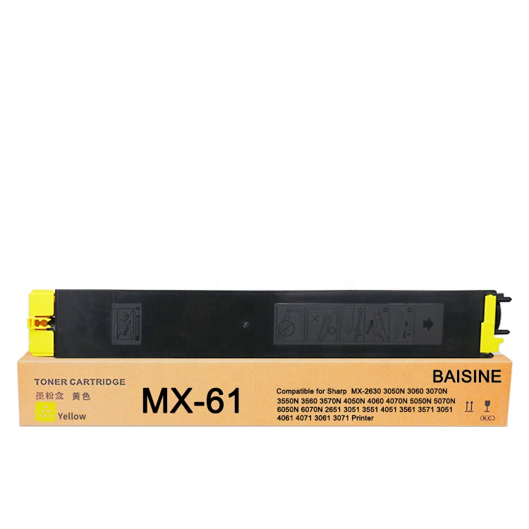 Hot Sale Baisine Toner Cartridges MX-3070N Copier Cartridge MX3060 Toner Cartridge MX61 Toner Kit MX-5070 Copier Cartridge MX-61