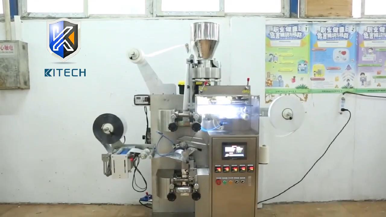 다기능 자동 드립 커피 가방 포장 기계