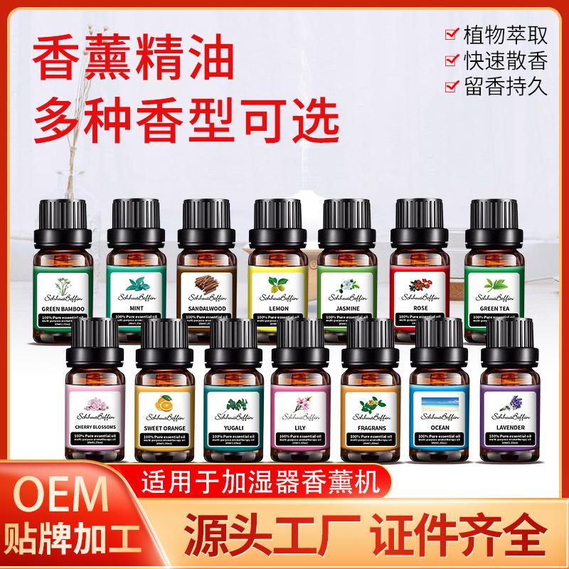 Wholesale 10ml Private Label Pure and Organic Lavender Essential Oil Therapeutic Grade Oils For Diffuser Rose Lavender Aromather