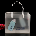 BIODEGRADABLE Pp Plastic Bag Carton Packing Manufacturer Customized Environmental Protection Transparent Frosted Pp Handbag Plastic Packed Shopping Bag