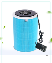 500 Silinder Karbon <span class=keywords><strong>Pengganti</strong></span> Fan Air Unit DIY Xiaomi <span class=keywords><strong>HEPA</strong></span> <span class=keywords><strong>Filter</strong></span>