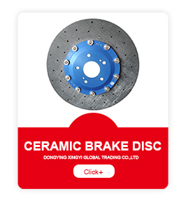 Drilled and slotted brake disc for Toyota Sequoia 08-17 / Tundra 07-17 Front Brake Rotors 43512-0C020