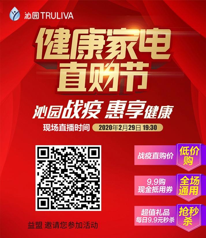 微信几个小线报,邀请一人扫码阅读有随机现金奖励。插图4