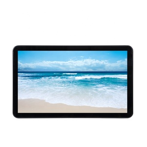 Toponetech square touch screen monitor 15 inch
