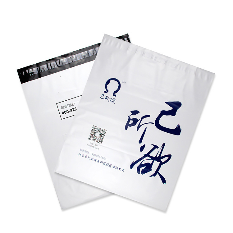 Custom Logo Printed Envelopes Mailer Poly Polythene Bags For Strong Self Adhesive Delivery Mailing Envelope Shipping