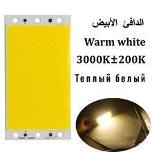 16 Вт светодиодный COB светильник-полоса 94*50 мм 12 В постоянного тока 1700лм Ультраяркий теплый холодный натуральный белый синий красный cob свето...(Китай)