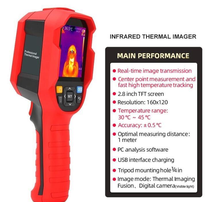 فحص درجة حرارة الجسم للتصوير الحراري JUTAI مستشعر التصوير الحراري بالأشعة تحت الحمراء المثبت على الحائط