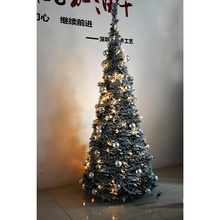 7FT Sneeuw Stroomden Pop Up Kerstboom Met LED