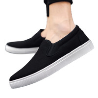 Cheap Slip On Low Top Casual Shoes Men Blank Canvas Shoes