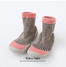 Детские носки; Детская нескользящая обувь; Хлопковые носки-тапочки для маленьких мальчиков; Носки для новорожденных с резиновой подошвой; Н...(China)